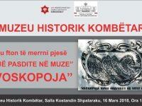 Qytetërimi disashekullor i Voskopojës