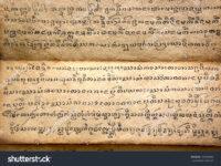 Si arrijnë arkeologët të dëshifrojnë gjuhët e vdekura?